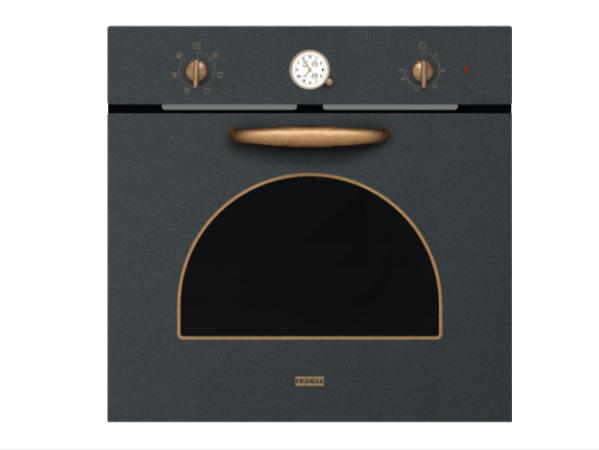 Cel mai bun cuptor incorprabil rustic pentru bucataria ta